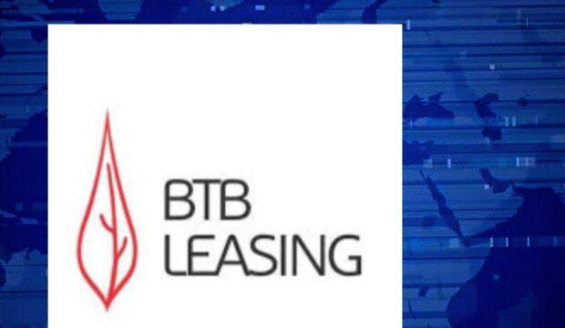 """""""BTB Leasing"""" ASC şirkətindən  əsassız ittihamlarla bağlı AÇIQLAMA VİDEO"""